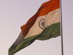 67th Republic Day of India